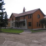 Primăria Remetea